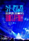 Copertina di 'SUPER JUNIOR WORLD TOUR SUPER SHOW5 in JAPAN'