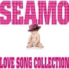 Copertina di 'LOVE SONG COLLECTION'
