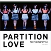 Copertina di 'Partition Love [Type A]'