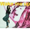 Copertina di 'Wake me up [Limited Edition]'