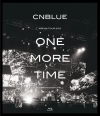 Copertina di 'ARENA TOUR 2013 -ONE MORE TIME- @NIPPONGAISHI HALL'