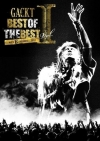 Copertina di 'BEST OF THE BEST Ⅰ ~40TH BIRTHDAY~ 2013'