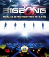 Copertina di 'BIGBANG JAPAN DOME TOUR 2013~2014'