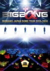 Copertina di 'BIGBANG JAPAN DOME TOUR 2013~2014 [Deluxe Edition]'