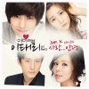Copertina di 'I Love Lee Tae Ri OST Part.2'