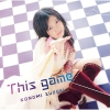 Copertina di 'This game'