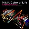Copertina di 'Color of Life (DJ EMMA Club Remix)'
