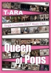 Copertina di 'T-ARA Single Complete BEST Music Clips ''Queen of Pops'''
