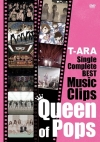 Copertina di 'T-ARA Single Complete BEST Music Clips ''Queen of Pops'' [Limited Edition]'