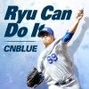 Copertina di 'Ryu Can Do It'