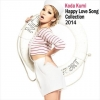 Copertina di 'Happy Love Song Collection 2014'