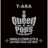 Copertina di 'T-ARA SINGLE COMPLETE & ANTHEM SONG 2CD BEST ''Queen of Pops'''