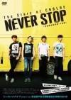 Copertina di 'The Story of CNBLUE / NEVER STOP [Limited Edition]'
