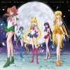 Copertina di 'MOON PRIDE [Sailor Moon Ver.]'
