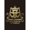 Copertina di 'ayumi hamasaki Asia Tour 2007 A -Tour of Secret- ''LIVE + DOCUMENTARY'''
