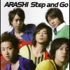 Copertina di 'Step and Go (Limited Edition)'