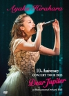 Copertina di 'AYAKA HIRAHARA 10th Anniversary CONCERT TOUR 2013 Dear Jupiter at Bunkamura Orchard Hall'
