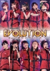 Copertina di 'Morning Musume '14 Concert Tour Haru ~Evolution~'