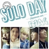 Copertina di 'SOLO DAY -Japanese ver.- [Limited Edition Type A]'