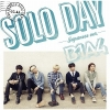 Copertina di 'SOLO DAY -Japanese ver.- [Limited Edition Type B]'