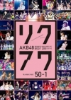 Copertina di 'AKB48 Request Hour Setlist Best 200 2014 (100~1ver.) 50~1'