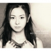 Copertina di 'MAI KURAKI BEST 151A -LOVE & HOPE-'