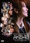 Copertina di 'DOCUMENTARY of AKB48 The time has come Shojotachi Wa, Ima, Sono Senaka Ni Nani Wo Omou? Special Edition'