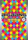 Copertina di 'BIGBANG EARLY DAYS in Japan ~filmed by MEZAMASHI TV~'