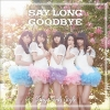 Copertina di 'Say long goodbye / Himawari to Hoshikuzu -English Ver.-'