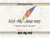 Copertina di '2014 Concert Tour Kis-My-Journey [Limited Edition]'