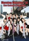 Copertina di 'Morning Musume '14 Live Concert in New York'