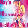 Copertina di 'Re:May'n☆Act'