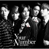 Copertina di 'Your Number'