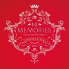 Copertina di 'MEMORIES -1&2 Special Limited Edition-'