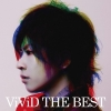 Copertina di 'ViViD THE BEST [Limited Edition Type B]'