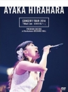 Copertina di 'Ayaka Hirahara CONCERT TOUR 2014 ''What I Am -Mirai no Watashi e-'' Premium Encore Performance @ Bunkamura Orchard Hall'