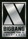 Copertina di 'BIGBANG JAPAN DOME TOUR 2014~2015 ''X'' -DELUXE EDITION-'
