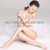 Copertina di 'ALL TIME SELECTION BEST'