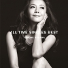 Copertina di 'ALL TIME SINGLES BEST'