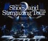 Copertina di 'Shoes and Stargazing Tour 2014'