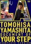 Copertina di 'TOMOHISA YAMASHITA in LA -Document of ''YOUR STEP''- COMPLETE VERSION'