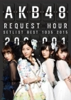 Copertina di 'AKB48 Request Hour Setlist Best 1035 2015 (200~1ver.) Special BOX'