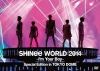 Copertina di 'SHINee WORLD 2014 ~I'm Your Boy~ Special Edition in TOKYO DOME'