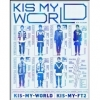Copertina di 'KIS-MY-WORLD (Limited Edition Type B)'