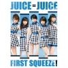 Copertina di 'First Squeeze! [Limited Edition Type A]'