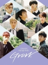Copertina di 'GROW: INFINITE Real Seishun Life'
