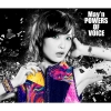 Copertina di 'POWERS OF VOICE [Limited Edition Type B]'