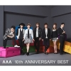 Copertina di 'AAA 10th ANNIVERSARY BEST'