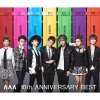 Copertina di 'AAA 10th ANNIVERSARY BEST (Limited Edition)'