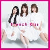 Copertina di 'French Kiss [Type A]'